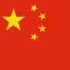 红旗188