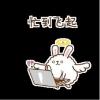 欣相宜_912