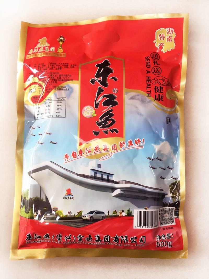 寿佛茶vs东江鱼