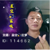 云梦xy161202